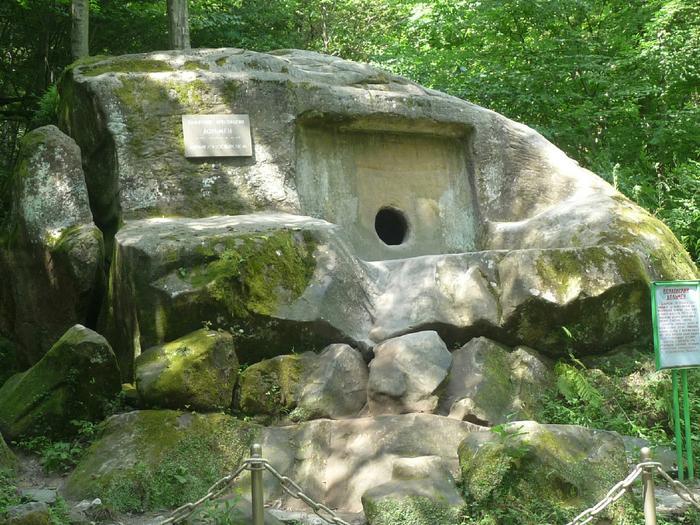 Волконское ущелье2.png